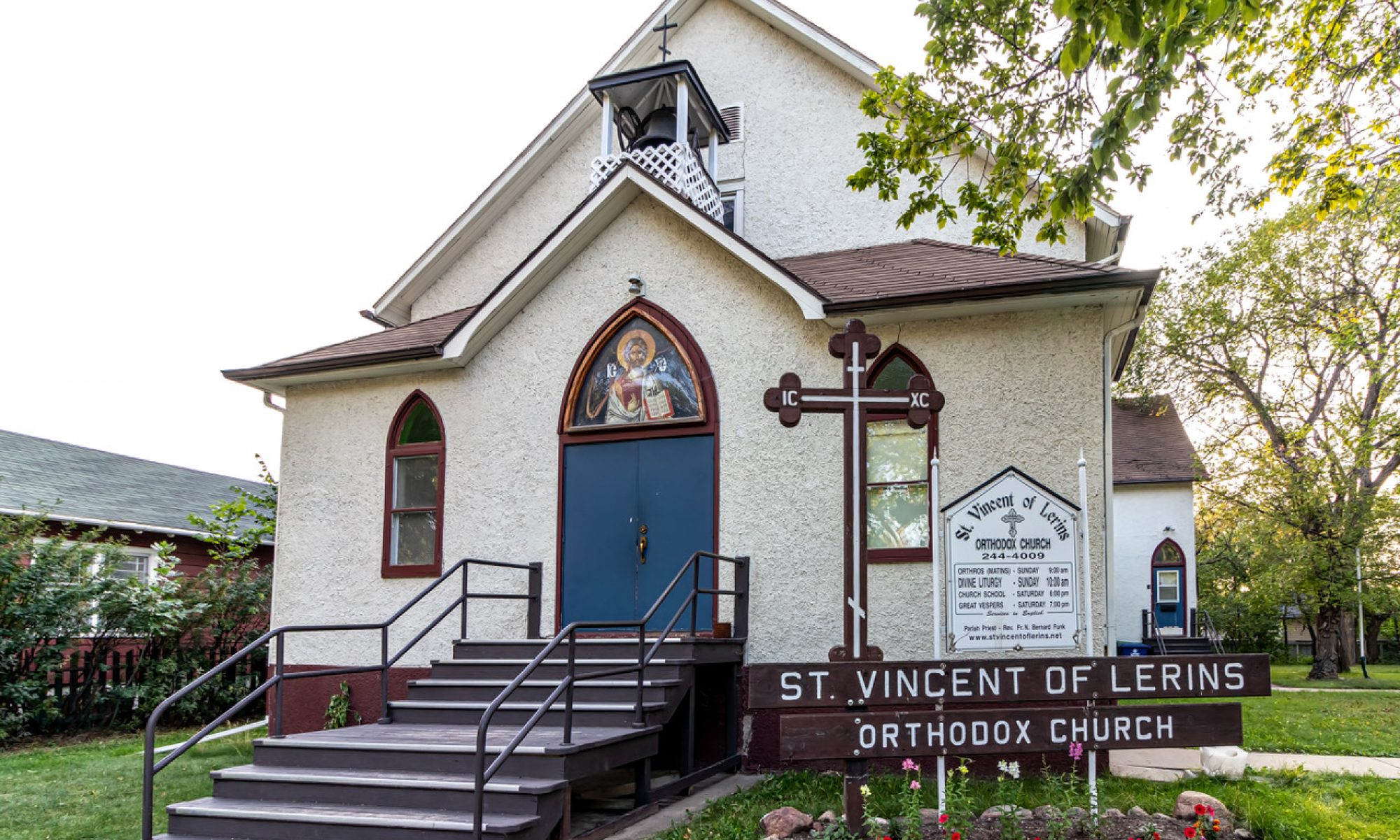 St. Vincent of Lerins Orthodox Church, Saskatoon